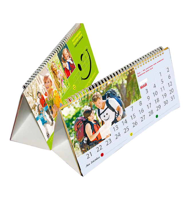 Мотивационный календарь...